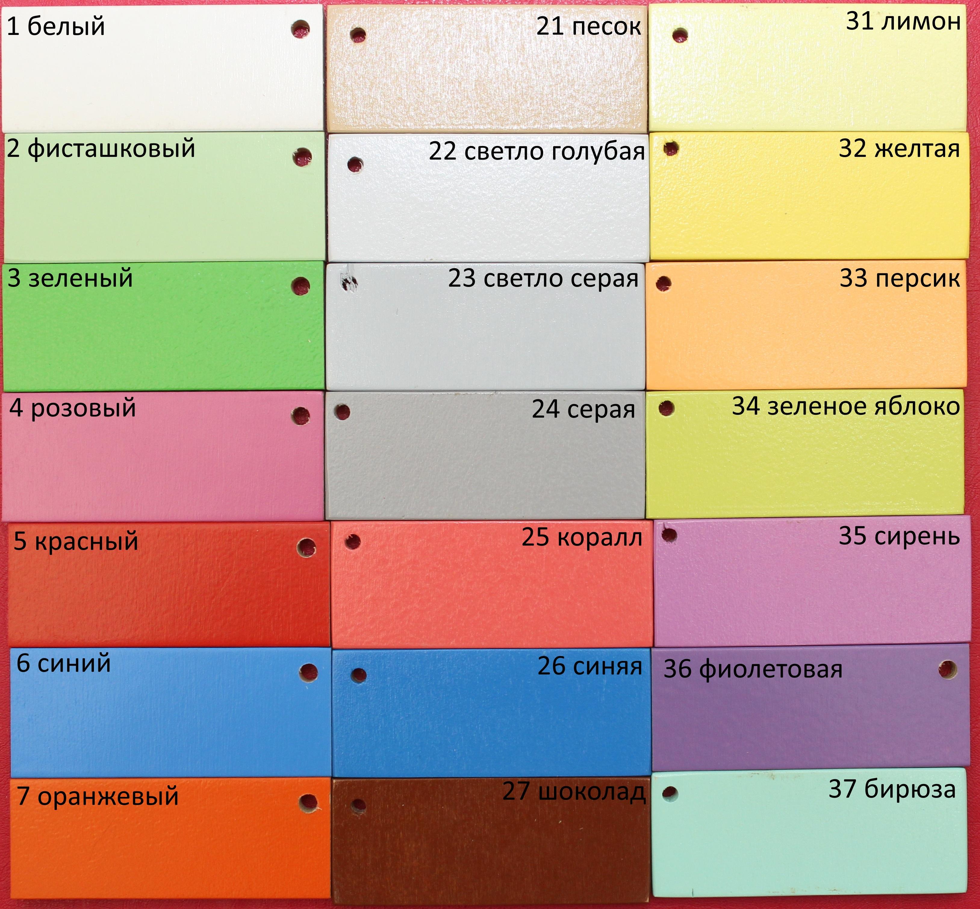 Палитра цветов для деревянных ДСК Детских Спортивных Комплексов